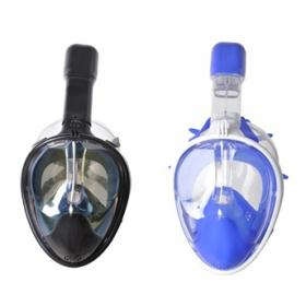CHILDREN FULL FACE SILICONE MASK BLUE or BLACK